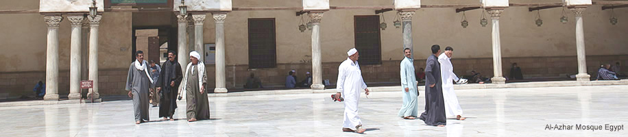 Al-Ahzar Mosque Courtyard