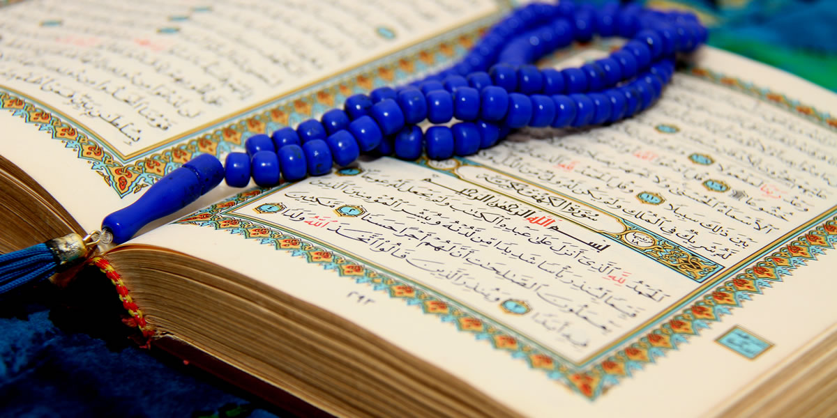 Qur'an and Prayer Beads