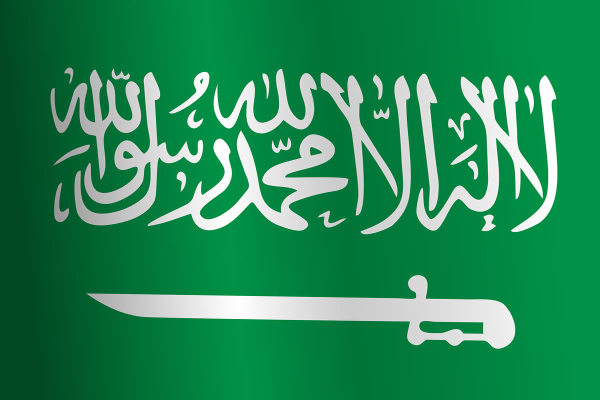 Saudi Arabic Flag