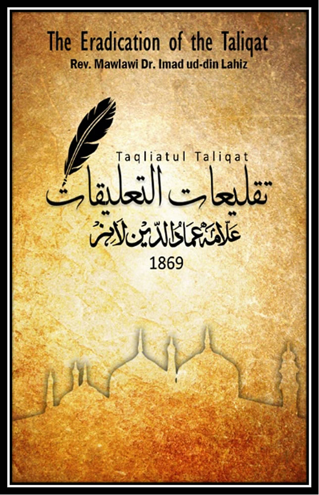Eradication  of Taliqat by Dr. Imad ul-din Lahiz